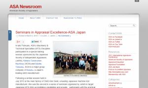 ASA_newsroom