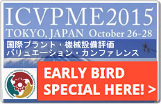 ICVPME_banner